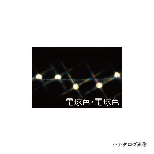 ジェフコム JEFCOM LEDストリング ポンポン型(電球色・電球色) SJ-E05PN-10LL