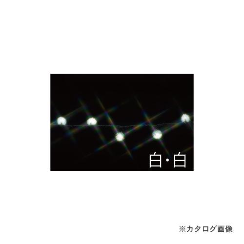 ジェフコム JEFCOM LEDストリング ポンポン型(白・白) SJ-E05PN-10WW