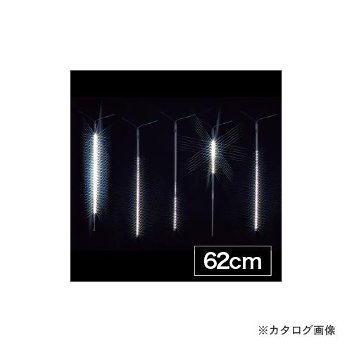 ジェフコム JEFCOM LEDフォール 62cmタイプ・白 SJ-E0960-W