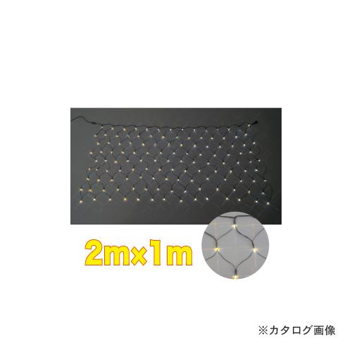 ジェフコム JEFCOM LEDクロスネット 2m×1m (黄・黄) SJ-N10-YY