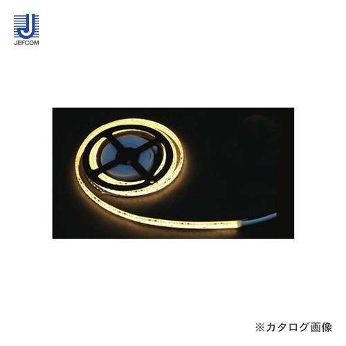 ジェフコム JEFCOM LEDテープ2m 赤(屋内用) STM-T01-02R