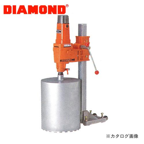 宅配便配送 ハイパワータイプコアドリル DIAMOND CD-350X:工具屋「まいど!」-DIY・工具