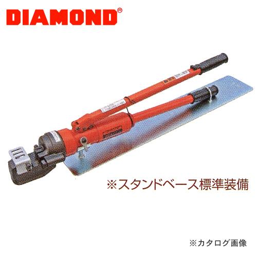人気商品は パワーカッター DIAMOND DPC-16DIAMOND パワーカッター DPC-16, サイプラスonline shop:ae091d31 --- fotomat24.com