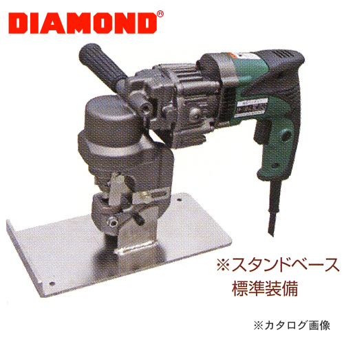 【初回限定お試し価格】 ライトパンチャー(Lタイプ) EP-1506L:工具屋「まいど!」 DIAMOND-DIY・工具