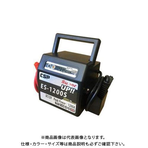ムサシトレイディング DC12V新バッテリー搭載ブースターパック ES-1200S