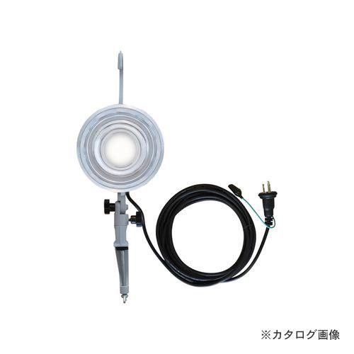 サンウェイ LEDマルチライトEX 昼光色 SW-GL-020ED