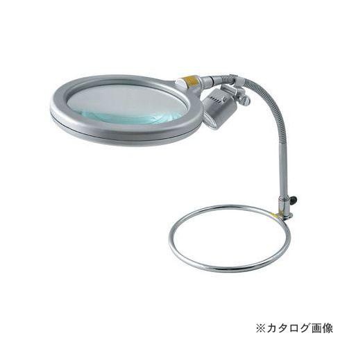 TSK スタンド式レンズLEDライト付き 1500M-LED RX-1500M-LED