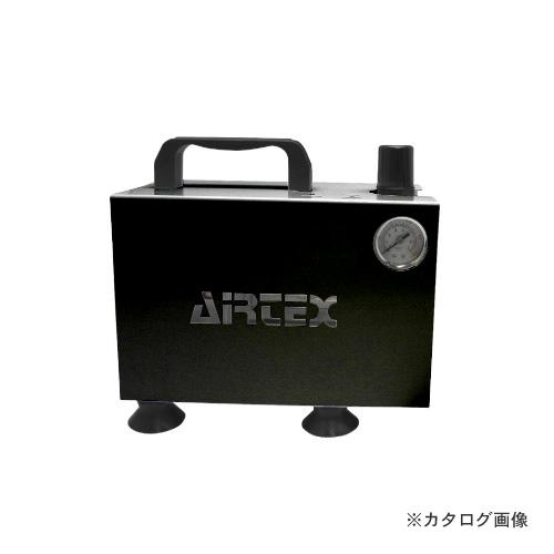 エアテックス コンプレッサー APC-018 ブラック APC018-2