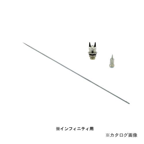 ハーダー&ステンベック エアブラシ インフィニティ用ノズルベースセット SZ0.2i