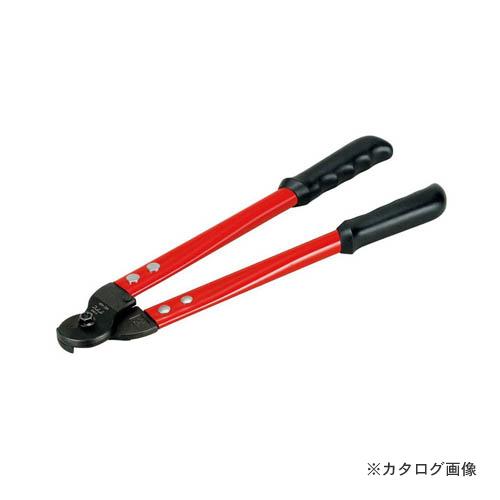 TSUNODA キングTTC専用工具 ワイヤーロープカッター 450mm WC-450