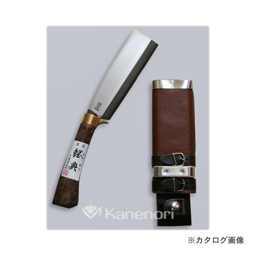 五十嵐刃物 165mm 鋼付 最高級鞘鉈 鍔付コブ柄 C-20