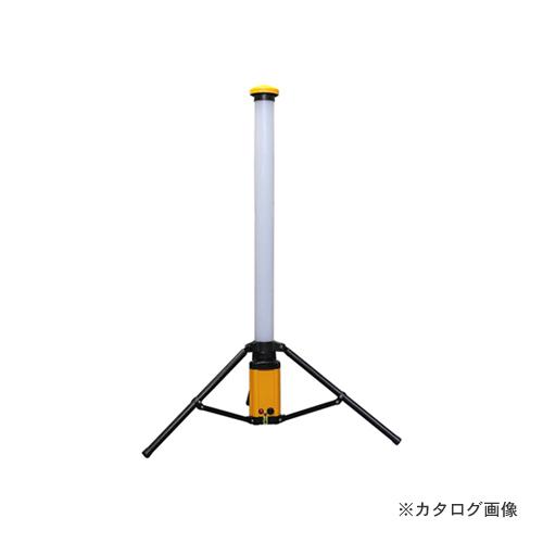 アイガーツール アイガー充電式ポールアップライトEL 1240mm L90B