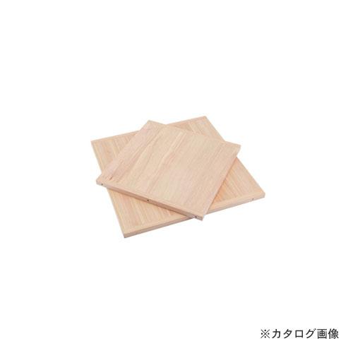 麺台 (麺棒付) A-1006