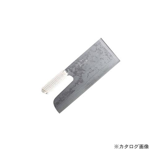 鍛冶宗匠光山作 積層別打麺切包丁 330mm A-1021
