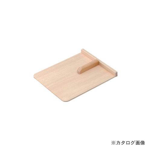 キッチン お金を節約 新作送料無料 麺道具 こま板 A-1210 小