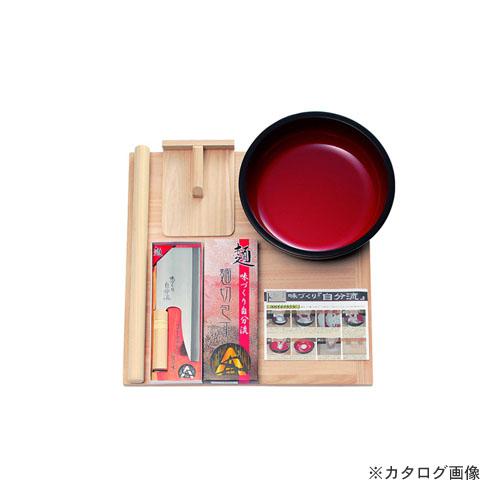 家庭用麺打セットB (説明書付) A-1280