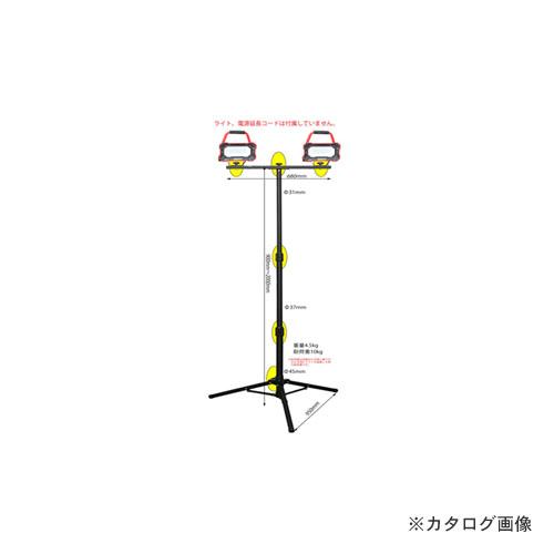 POWER BUILT パワーグロージャンボ投光器スタンド(投光器別売り) ST2000