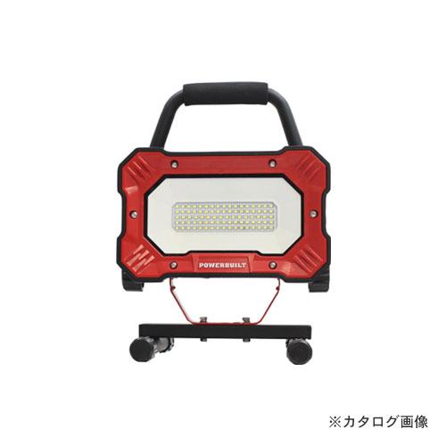 パワービルド POWER BUILT 投光器 84LED4000Lm EKS4000
