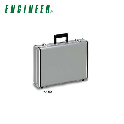 エンジニア ENGINEER KA-50 アルミケース ENGINEER エンジニア KA-50, 焼きたてチーズタルト専門店PABLO:4fea55ff --- harrow-unison.org.uk