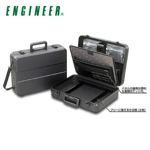 エンジニア ENGINEER パネル付アタッシュケース KSE-31