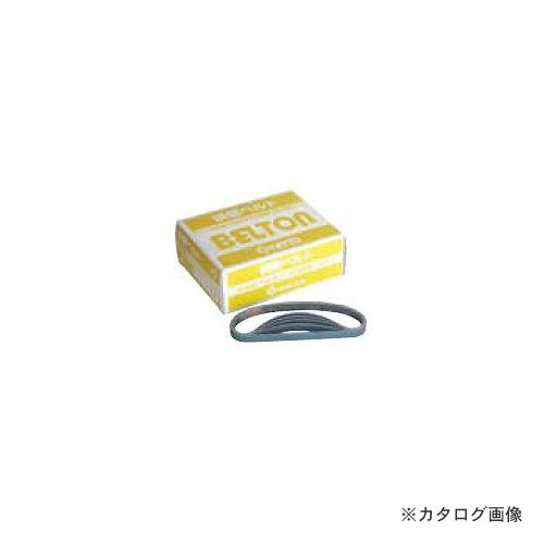日東工器 研磨ベルト ジルコニア Z240# 50本入り No.41571