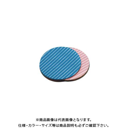 モトユキ ダイヤクロス 多用途研磨用 10枚入 DC-75-2000