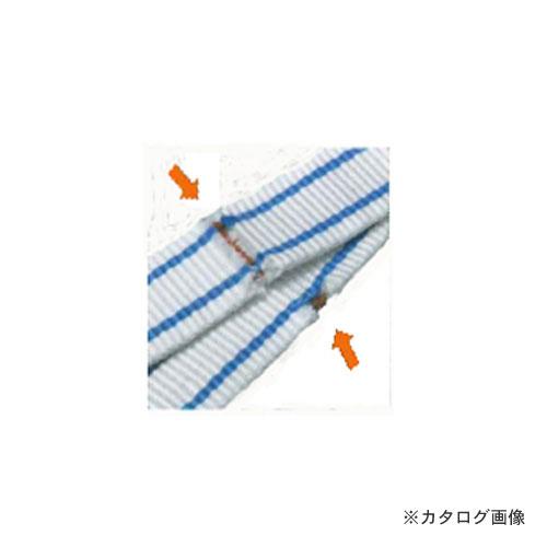 【納期約1ヶ月】TESAC テザック PPブルースリング 2N型 75×3.0M