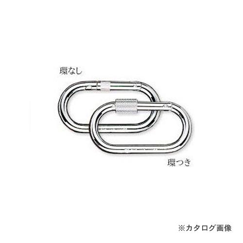 【運賃見積り】【直送品】 伊藤製作所 123 カラビナ O型 ステン 環なし 10個 KA10-S
