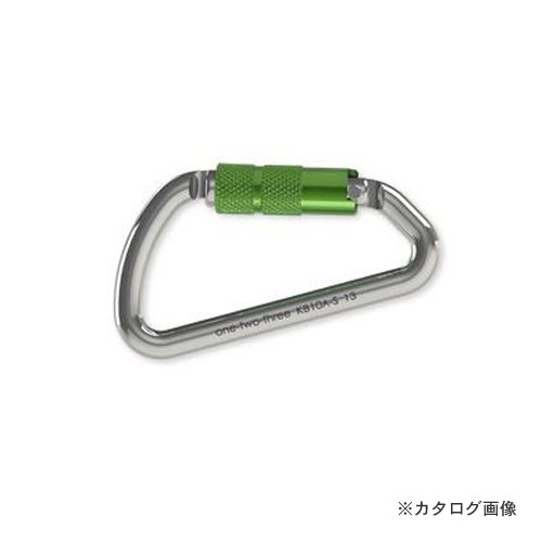 【運賃見積り】【直送品】 伊藤製作所 123 カラビナ オートロック ステン変D型 アルミ環 10個 KB10A-S