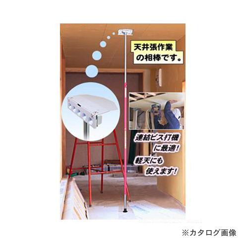 【運賃見積り】【直送品】 伊藤製作所 123 プッシュポール 相人 1セット TSU28N