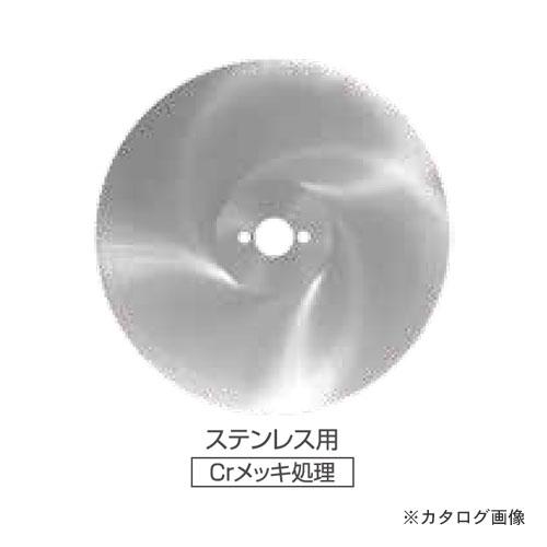 モトユキ メタルソー(ステンレス用) Crメッキ処理 GMS-SU-370-2.5-45-4BW