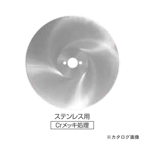 モトユキ メタルソー(ステンレス用) Crメッキ処理 GMS-SU-370-3.0-40-4BW