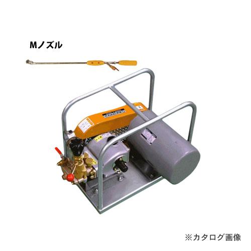 【直送品】キョーワ クリーン高圧洗浄機 単相100V Mノズルセット KYC-210N-1-100M
