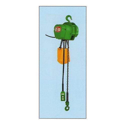 【直送品】二葉製作所 SC形 単相電気チェーンブロック(単相100V)揚程3m 定格荷重1t
