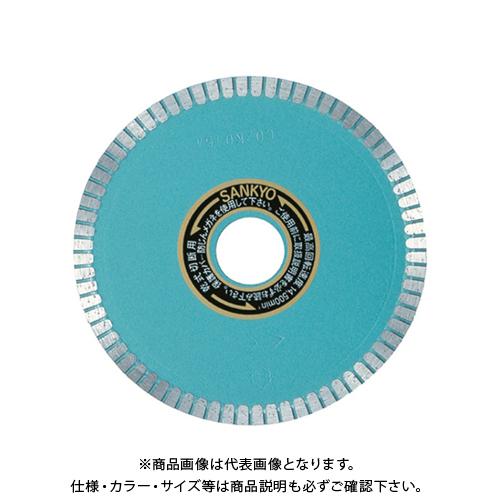 三京 シャープカット(Mグリーン)200X1.7 SC-8