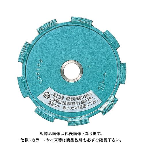 三京 ドライカッター D-4.5