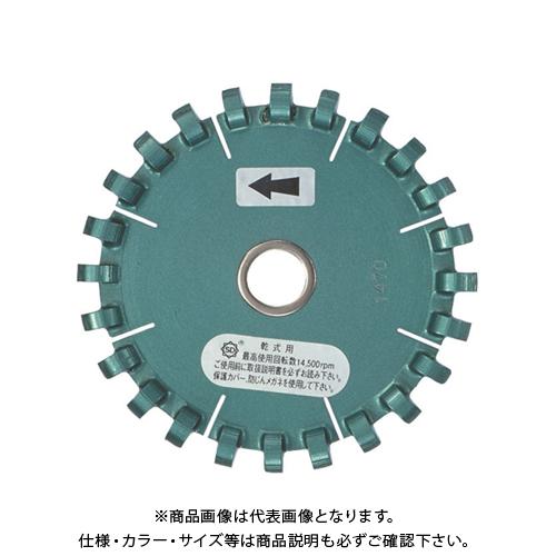 三京 Uカット (100) U-10