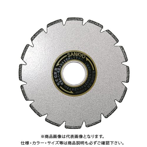 三京 スパッと(125) PZ-125