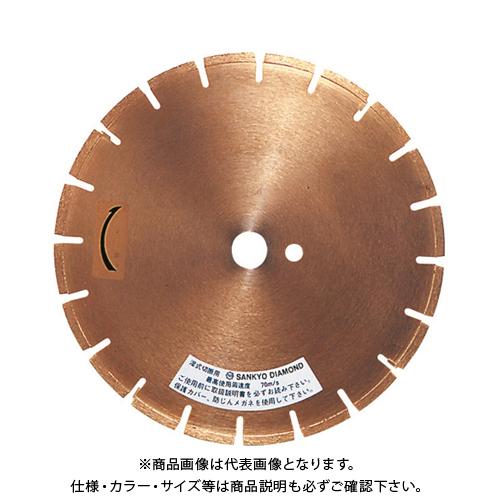 三京 道路ブレード 305(27) JAPAN LSR-AC12
