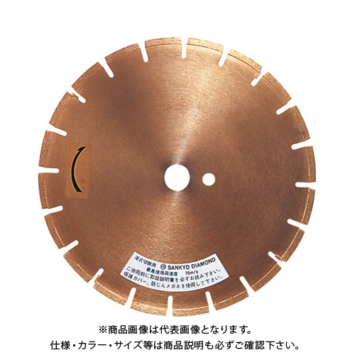 三京 ジャパンプロ 400 LSR-AC16