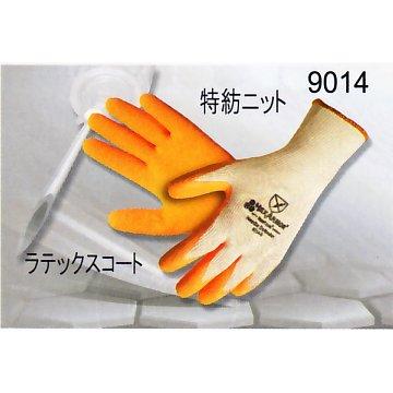 大中産業 ヘックスアーマー HexArmor 耐針手袋 サイズM 9014-8