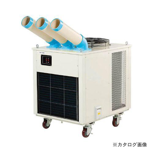 【直送品】ナカトミ NAKATOMI 3相200V3HPスポットクーラー SAC-7500, e-carts 1e5eecaa