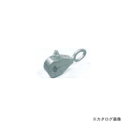 【個別送料2000円】ブラックホーク ミニ C クランプ 0250MMC