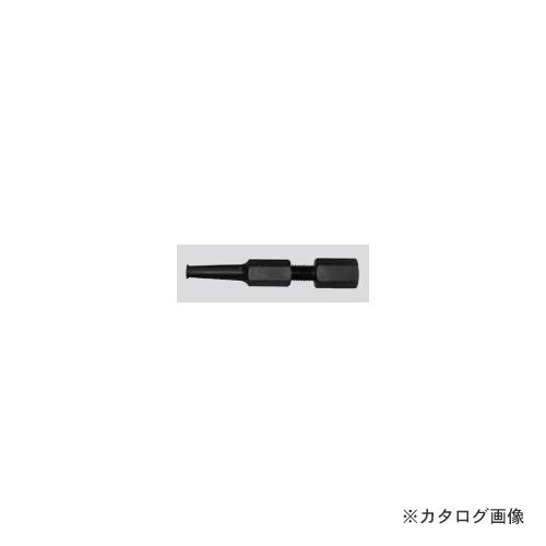 江東産業 KOTO アタッチメント10 BL-600-10