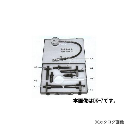 東洋テック NPA ディーゼルエンジン用コンプレッションテスター 産業機械・建設機械用(ノズルホルダー用) DK-4