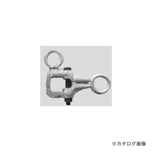 江東産業 KOTO クランプ(C-90N) HPS-6