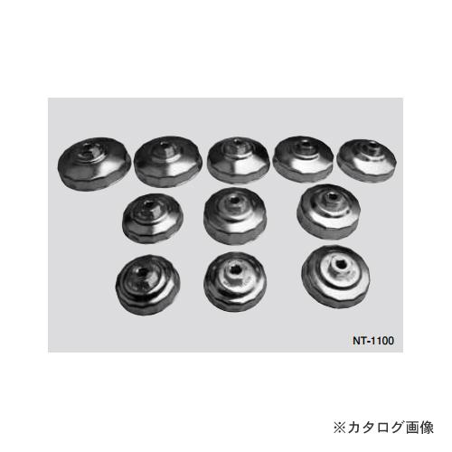 江東産業 KOTO オイルフィルターレンチ (カートリッジ式〉 NT-1100