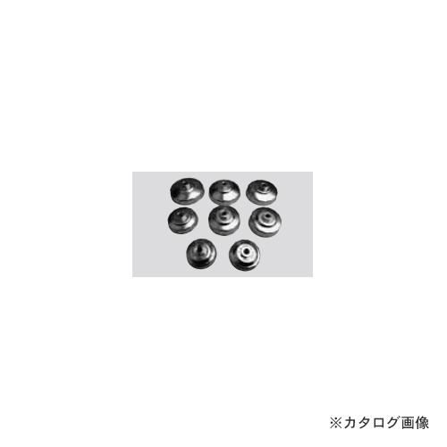 江東産業 KOTO 江東産業 オイルフィルターレンチ (カートリッジ式〉 NT-800, かわいい文房具のドイブングテン:9ef727de --- sunward.msk.ru