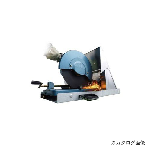 モトユキ 安全具 火花飛散防止用 BGS-SPG-01