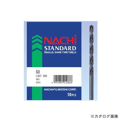 ナチ NACHI 鉄工用ストレートドリル 12.8mm 5本入 SD12.8